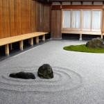 妙應寺「無法の庭」
