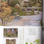 美しい住まいの庭